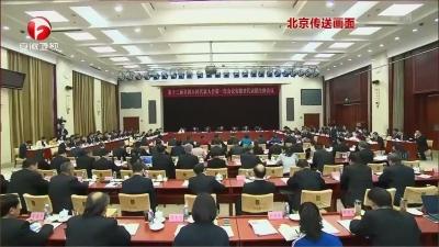 【纪检动态】安徽代表团举行全体会议 审议监察法草案