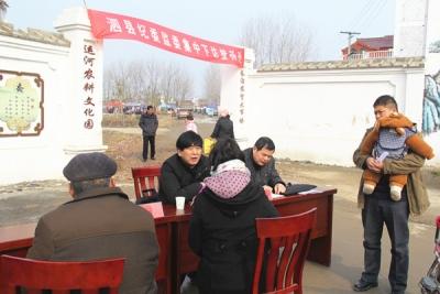 泗县:变上访为下访 倾听民意暖人心