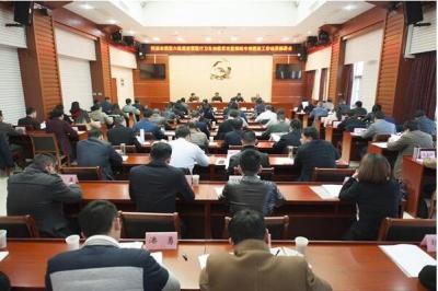宣城:对医疗卫生和脱贫攻坚领域进行专项巡察