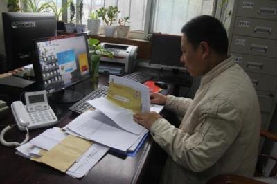 淮北烈山:区监委成立后共接收信访举报41件