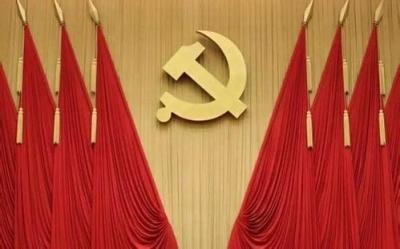 【高层声音】肖培:推进党的纪律检查体制和国家监察体制改革