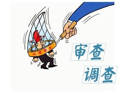 """淮南潘集:立案查处49人为村级换届戴上""""紧箍咒"""""""