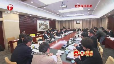 【纪检动态】安徽代表团代表审议监察法草案