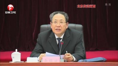 【纪检动态】李锦斌在审议监察法草案时指出 加强党对反腐败工作的集中统一领导 推进国家治理体系和治理能力现代化