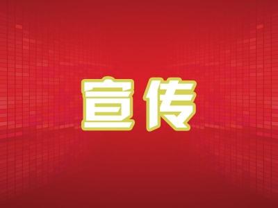 """驻省发改委纪检监察组:第一时间传达学习全国""""两会""""精神"""