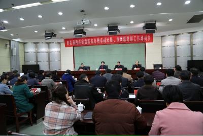 亳州:市委巡察组进驻4家市直单位开展巡察