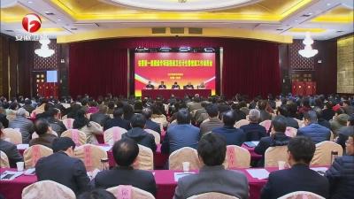 【纪检动态】十届省委第四轮巡视启动