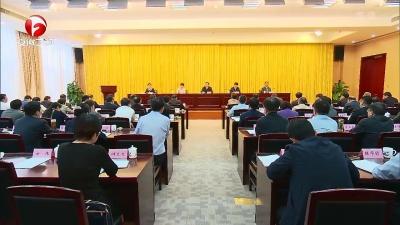 【纪检动态】提高政治站位 构建权威高效反腐败工作体制机制