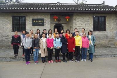 委机关妇委会组织开展革命传统教育