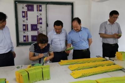 省纪委机关党委组织青年党团员赴基层开展调研实践活动