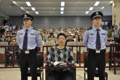 安庆市委宣传部原常务副部长张金华受贿案一审开庭