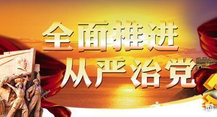 刘惠:以高度政治自觉推进全面从严治党向纵深发展