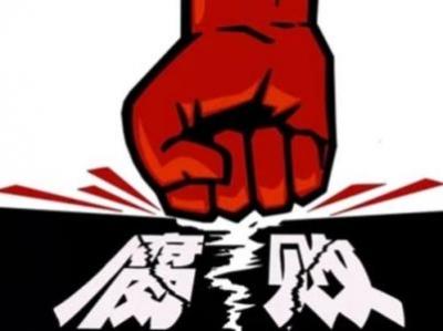 河北省人大常委会原副主任杨崇勇受贿案一审开庭 被控受贿2.06亿