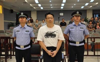 安庆市委宣传部原常务副部长张金华一审获刑5年