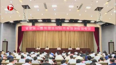 【纪检动态】刘惠:切实增强巡视整改的政治自觉