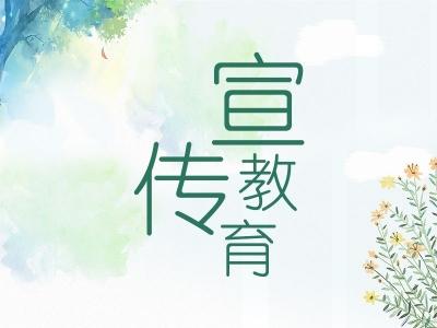 """合肥:开展""""廉洁家风润万家""""主题系列活动"""