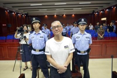 安徽省司法厅原副厅长程瀚一审获刑17年零6个月