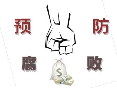灵璧:健全党员违纪违法信息沟通机制 密织反腐工作网络