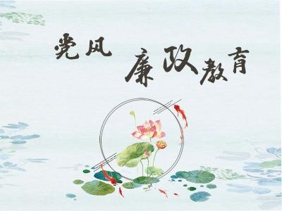 臨泉:制作警示教育片《罪途》 用身邊案例教育身邊人