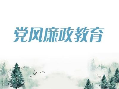 天长:移风易俗清风行
