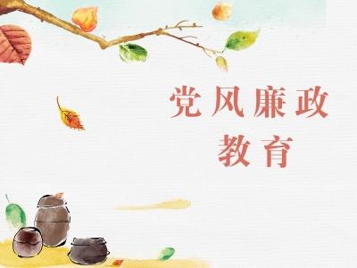 """淮北:積極發聲 精準發力 為""""三不""""一體推進營造良好氛圍"""