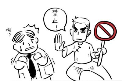 """""""我叫李廉洁,为廉洁代言""""系列漫画④"""