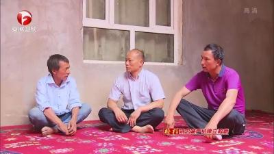 【榜样·讲忠诚 严纪律 立政德】刘师衡:做对口援建的先锋 民族团结的使者