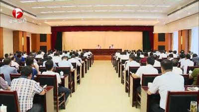 """【纪检动态】刘惠:坚持""""两个维护""""扎实推进专题警示教育"""