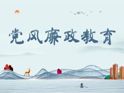 蚌埠:123名干部参加廉政知识任职资格考试