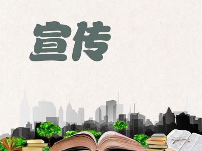 亳州:全员集中培训 打造纪检监察铁军