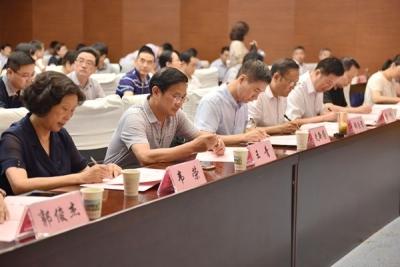 滁州:派驻纪检组签订个人廉洁自律承诺书