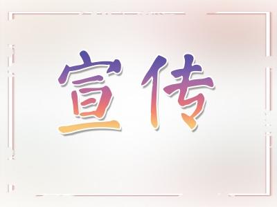 安徽師范大學紀委:展示傳統廉潔文化,營造風清氣正環境