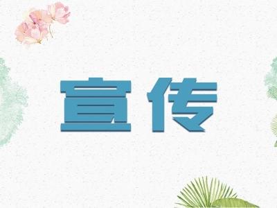 淮北杜集:掀起纪检监察干部学习贯彻《规则》热潮