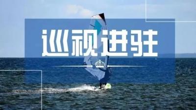 省委第六巡视组巡视安庆市宜秀区工作动员会召开