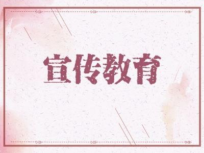 宣城:習近平總書記在十九屆中央紀委五次全會上的重要講話引發熱烈反響