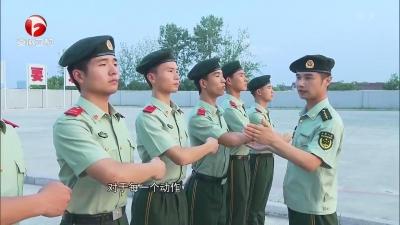 【榜样·讲忠诚 严纪律 立政德】余峰:让青春在军营里闪光