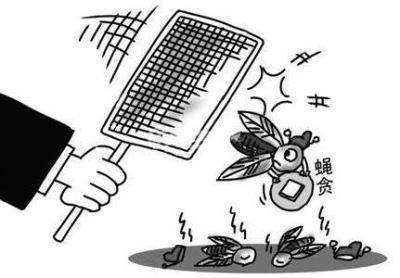 """【一周""""纪""""语】纪委给基层群众带来2个好消息,都是大动作!"""