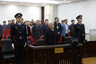 第十二届全国政协原常委孙怀山受贿3975余万一审被判14年