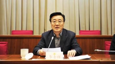 北京市政协原副主席李士祥接受中央纪委国家监委纪律审查和监察调查