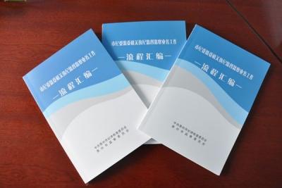 """滁州:""""化繁为简 挂图作战"""" 执纪监督监察业务工作一张蓝图绘到底"""