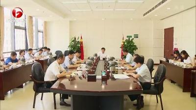 【纪检动态】刘惠:学习新《条例》 一以贯之全面加强党的纪律建设