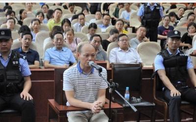 郎溪县人民医院原院长高钱贵获刑三年六个月