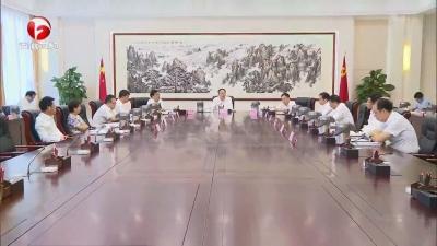 【纪检动态】李锦斌强调 自觉遵循和贯彻执行《中国共产党纪律处分条例》 着力推动全面从严治党取得更大战略性成果