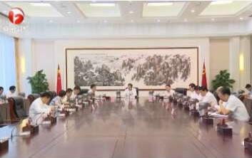 李锦斌:自觉遵循贯彻《中国共产党纪律处分条例》