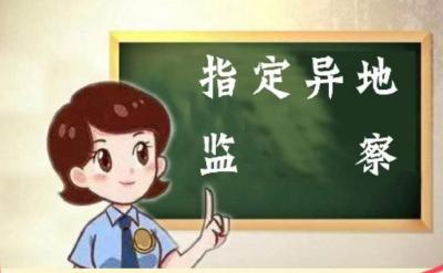 """【一周纪语】两名副部级落马官员的""""第一"""""""