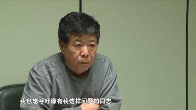 【视频】中央纪委国家监委宣布开除艾文礼党籍现场