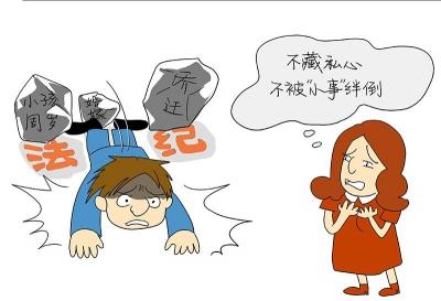 【廉政漫画】借事捞财,终究会栽