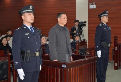 被控受贿450余万元 淮南市原政协副主席姚辉受审
