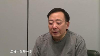 【视频】中央纪委国家监委宣布开除蒲波党籍和公职现场