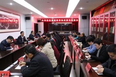 宿州:召开全市扶贫领域监督执纪集体约谈会